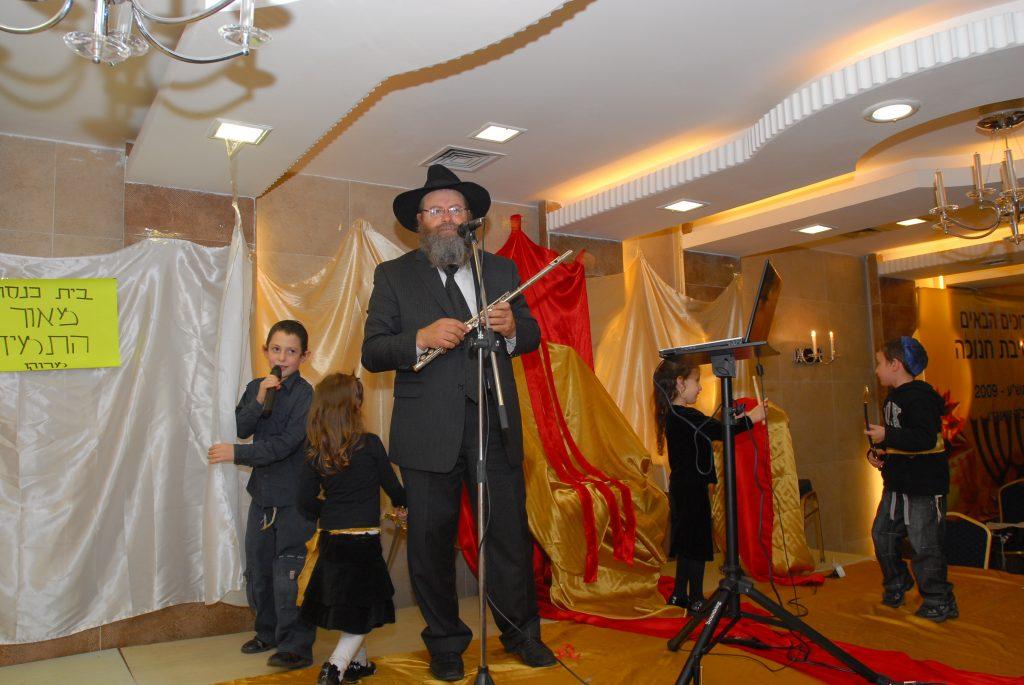 chanukah 2009 (109)
