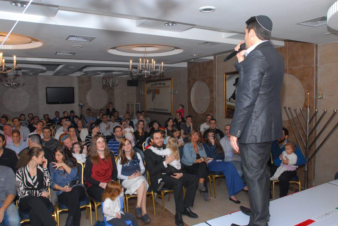 Chanukah 2010