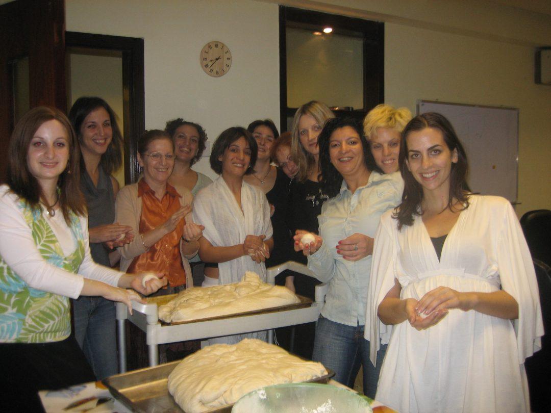 Ladies Events 2008