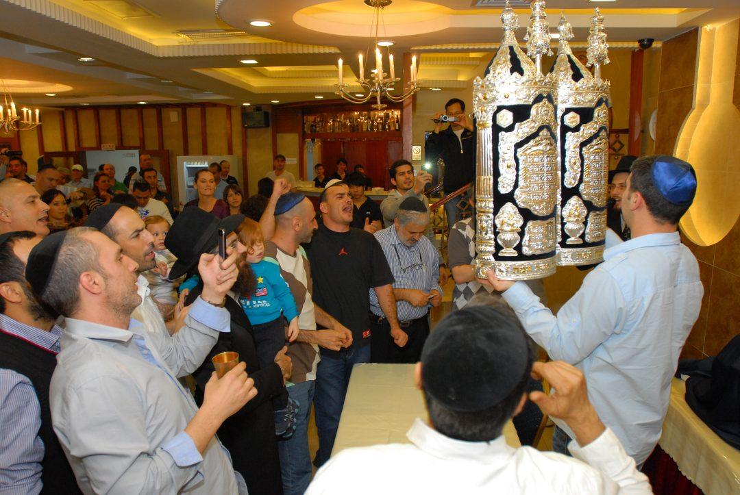 Sefer Torah Asaf 2010