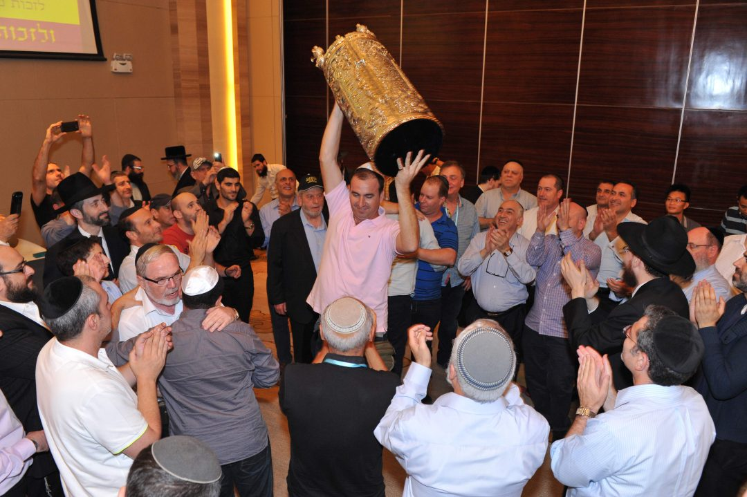 Sefer Torah Cohen 2014