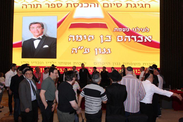 Sefer Torah Ganon 2013